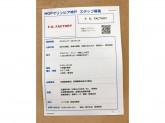 F.O.FACTORY(エフオーファクトリー) マリンピア神戸店