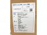 NICOLE(ニコル) 三井アウトレットパークマリンピア神戸店