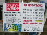 セブン-イレブン 松戸樋野口店