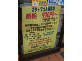 セブン-イレブン 松戸根本店