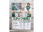 セブン-イレブン 山科大宅鳥井脇町店