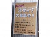 Pansy(パンジー) 新宿メトロピア店