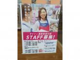 ザ・ダイソー 高萩安良川店