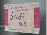 Baby Queen ベビークイーン 名古屋市西区 ミユキモール