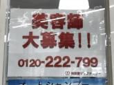 ママファミリー美容室福重店