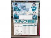 セブン-イレブン 北名古屋高田寺店