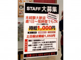 一本釣 丼丸 鮎川店