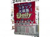 デイリーヤマザキ 上新庄駅北口店