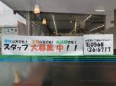ファミリーマート 北名古屋片場店
