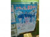 ファミリーマート小阪駅前店