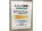 美容室きゃんでぃ 東小松川店