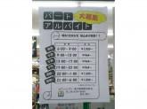 セブン-イレブン 東大阪御厨栄町店