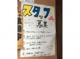 ぢどり亭 堺筋本町店