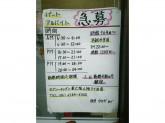 セブン-イレブン東大阪小阪3丁目店
