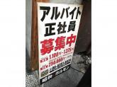 昭和大衆ホルモン お初天神店