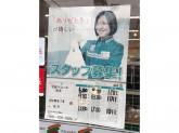 セブン-イレブン 横浜鶴見大東店