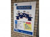 東京メトロ銀座線新橋駅