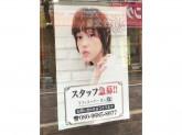 La fith hair santie(ラフィスヘアーサンティエ) 広島駅前店