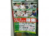 スギ薬局 高井田店