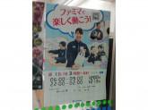 ファミリーマート桃山台駅店