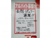 HIYOKOYA UEDA(ヒヨコヤウエダ)