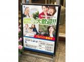 コンサートホール 成増SLOT館