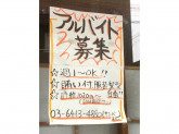 沖縄居酒屋ゆいゆい