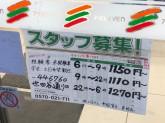 セブン-イレブン 世田谷通り店