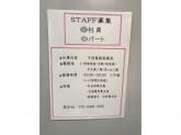CAPTAIN SANTA CLUB(キャプテンサンタクラブ) 名古屋店