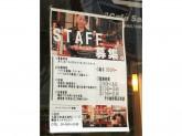 Cafe Sanbankan なんば店