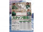 セブン-イレブン 墨田東向島5丁目店