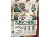 セブン-イレブン 川崎北加瀬店