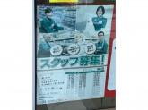 セブン-イレブン 六本木駅北店