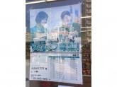 セブン-イレブン 品川西五反田3丁目店