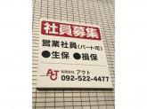 東京海上日動火災保険代理店 有限会社アクト