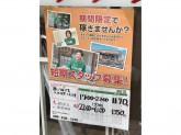 セブン-イレブン 新丸子店