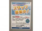 ヒマラヤスポーツ イオンモール新瑞橋店