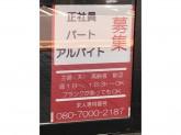 ヘアカラー&1000円カット カラット 香椎浜店
