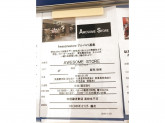 AWESOME STORE(オーサムストア) 東京ドームシティラクーア店