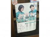 セブン-イレブン 神戸御影2丁目店