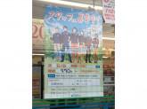 ファミリーマート 稲穂姫島通店