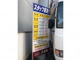 木曽路 黒川店