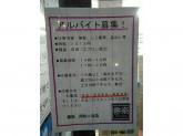 書楽 阿佐ヶ谷店