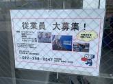 佐川急便㈱ 仙台南営業所