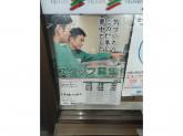 セブン-イレブン 札幌本通18丁目店