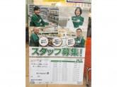 セブン-イレブン 横浜戸塚旭町通り店