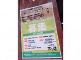つけ蕎麦の阿国 歌舞伎町店