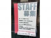 COCO 経堂店