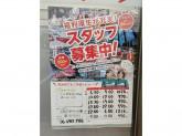 セブン-イレブン 大阪今津中1丁目店
