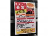 三豊麺 上本町ハイハイタウン店